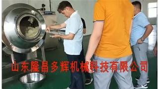 电磁行星炒油酥(天津)