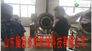 电磁滚筒雷火电竞