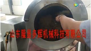 炒面条带水印视频