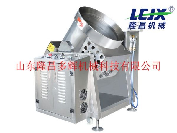 快餐店电磁炒菜机